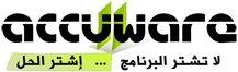 AccuWare Logo
